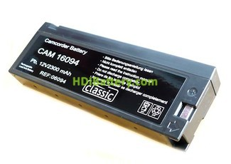 Batería de plomo 12v 2,3ah Classic CAM 16094