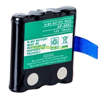Batería walkie-talkie 4.8V 700mAh Motorola IXNN4002 XTR446 NimH