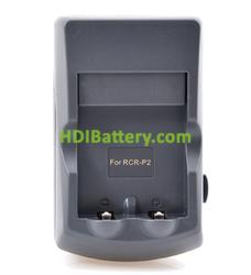 Cargador para batería R-CRP2 Recargable